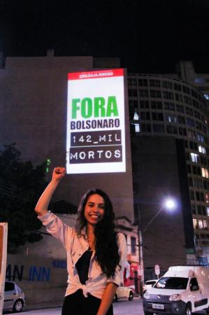 Ana Julia Ribeiro