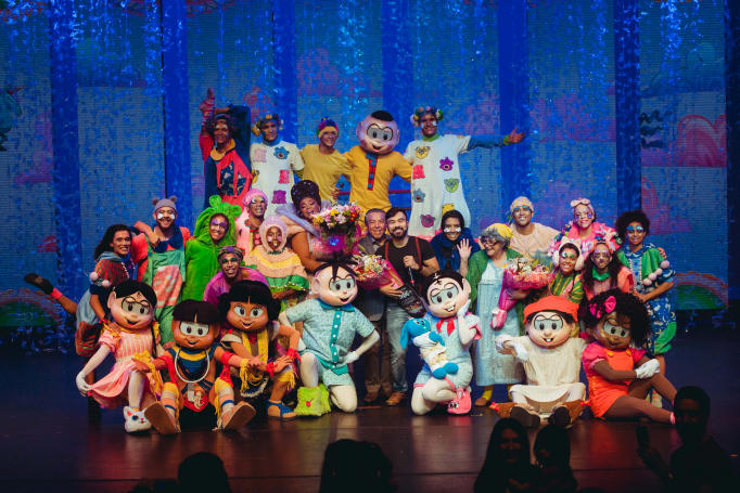 O espetáculo, que acontecerá em setembro, vai abordar a diversidade cultural brasileira.