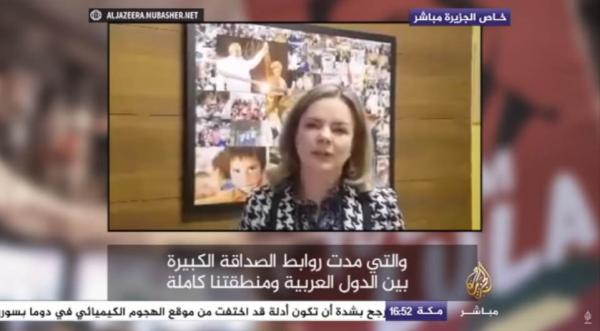 Resultado de imagem para gleisi tv arabe