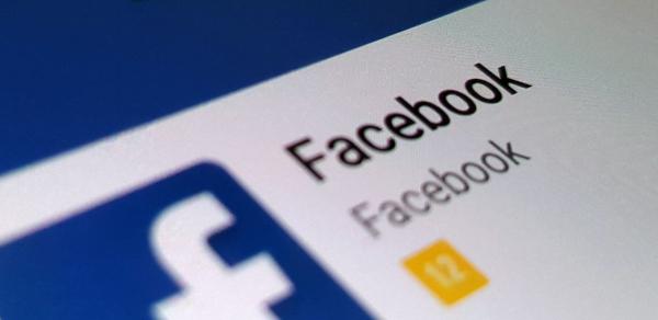 """""""Facebook:  documento traz os resultados das a\u00e7\u00f5es de modera\u00e7\u00e3o de conte\u00fado praticadas pela empresa, como o monitoramento e a exclus\u00e3o de mensagens publicadas"""""""
