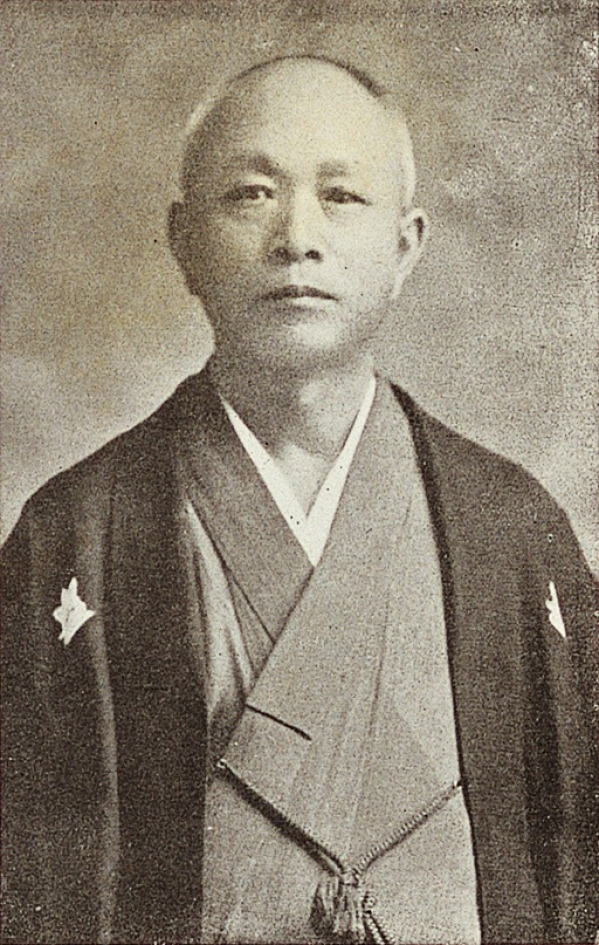 Ryo Mizuno.