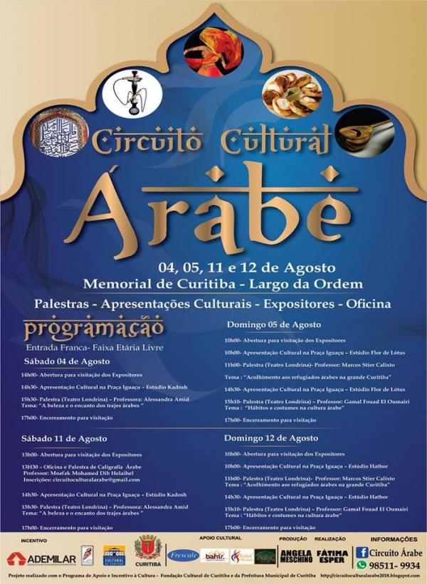 Circuito cultural traz a Curitiba experiências do universo árabe