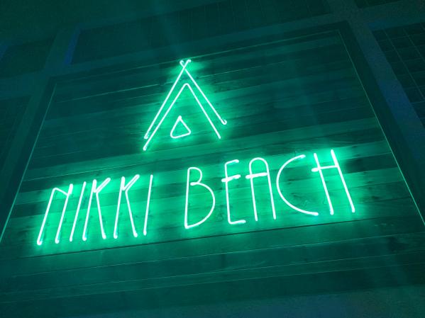 Entrada do Nikki Beach Club