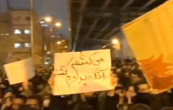 Protesto no Irã por causa do avião derrubado