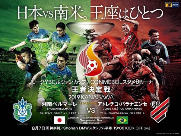 Cartaz promocional do jogo do Athletico na Ásia