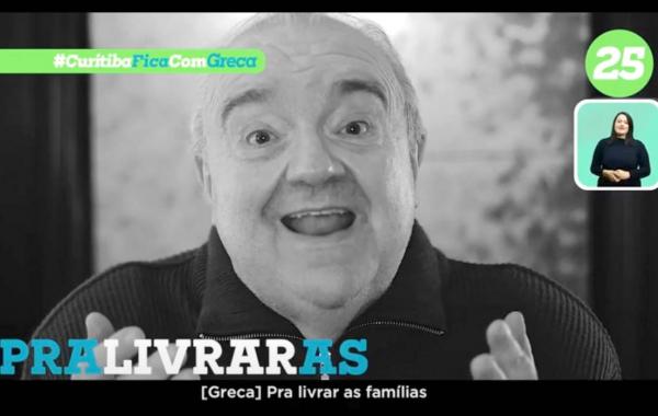 """Greca (DEM): """"Casa arrumada"""""""