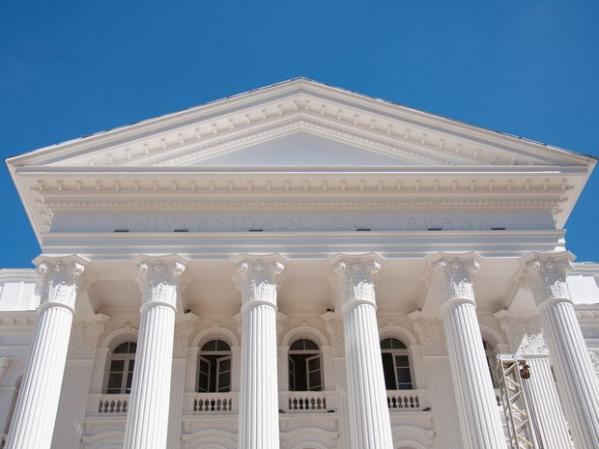UFPE é a 11ª melhor universidade do país