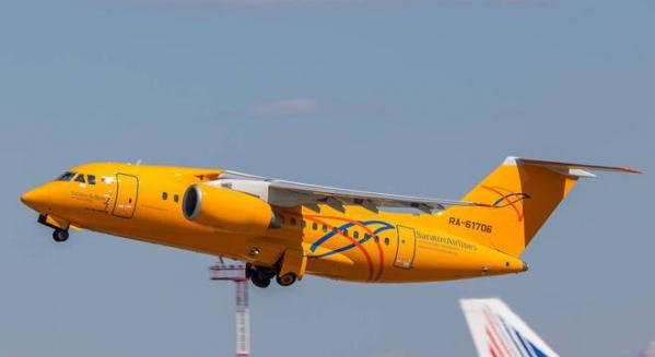 Avião com 71 passageiros a bordo despenhou-se perto de Moscovo