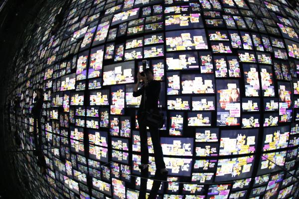 """""""Museum of Me"""", no Mueller: usuário pode viajar no seu mundo virtual"""