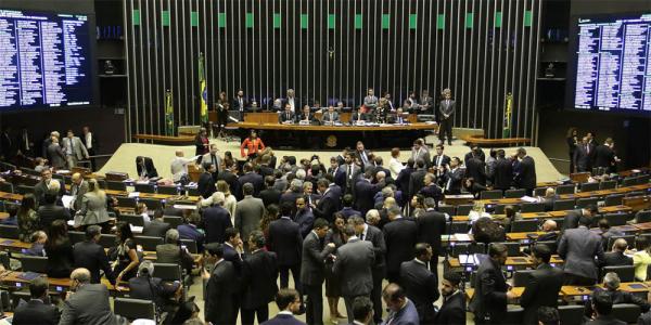 A Câmara dos Deputados, nesta quarta-feira