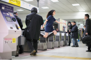 Mostra revela o contraste entre o Japão tradicional e o contemporâneo